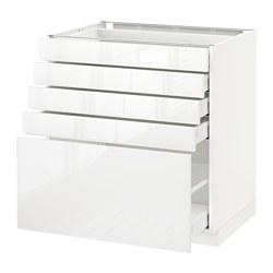 Ikea meuble cuisine hauteur 70 cm